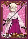 ブロッコリーキャラクタースリーブ プラチナグレード Fate/Grand Order「セイバー/沖田 総司」