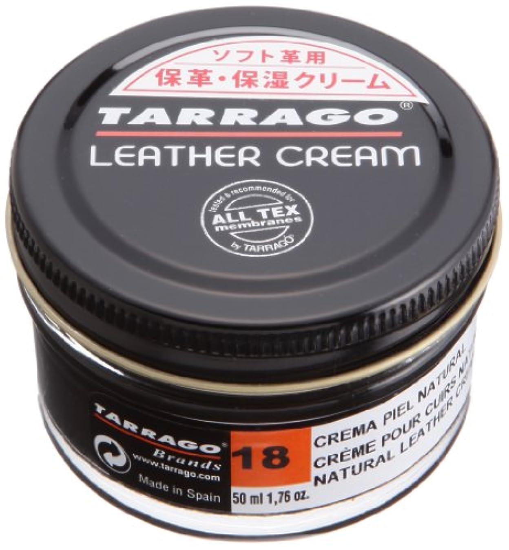 策定する付き添い人熟達した[タラゴ] クリーム ナチュラルレザークリーム 50ml