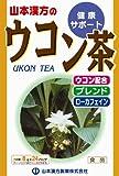 山本漢方製薬 ウコン茶 8gX24H