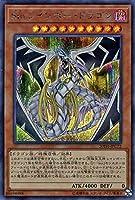 Sin レインボー・ドラゴン シークレットレア 遊戯王 20th アニバーサリー レジェンド コレクション 20th-jpc72