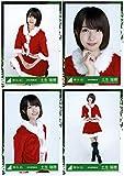 欅坂46 クリスマス衣装 ランダム生写真 4種コンプ 土生瑞穂