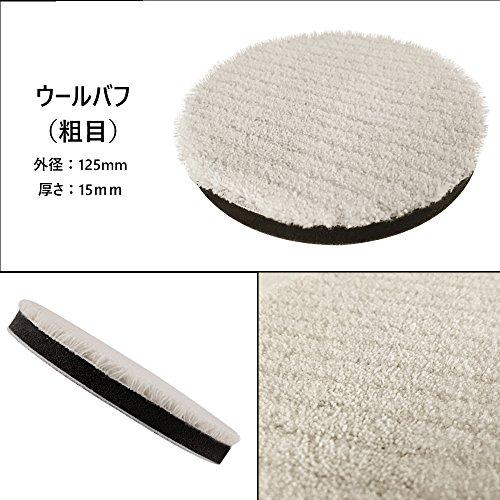 SHiZAK ポリッシャー 4点セット 電気ドリル用 ウールバフ マジックパット スポンジ 洗車用 床磨き 研磨 取り付け軸付 (4点セット)