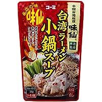 コーミ 台湾小鍋スープ 300g×6袋