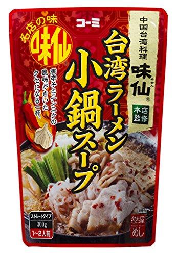 コーミ 味仙 台湾ラーメン小鍋スープ(300g)