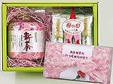 遅れてごめんね☆母の日プレゼント・新茶とお茶請けセット(母の日プレゼント3) / 遠州森のお茶・石川園