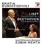 Liszt & Beethoven: Piano Concertos [Blu-ray]
