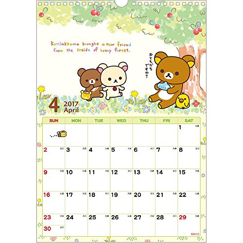 サンエックス 2017年 カレンダー リラックマ 壁掛け B4 CD30501
