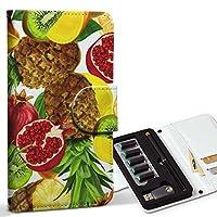 スマコレ ploom TECH プルームテック 専用 レザーケース 手帳型 タバコ ケース カバー 合皮 ケース カバー 収納 プルームケース デザイン 革 ユニーク 果物 くだもの カラフル イラスト 008272