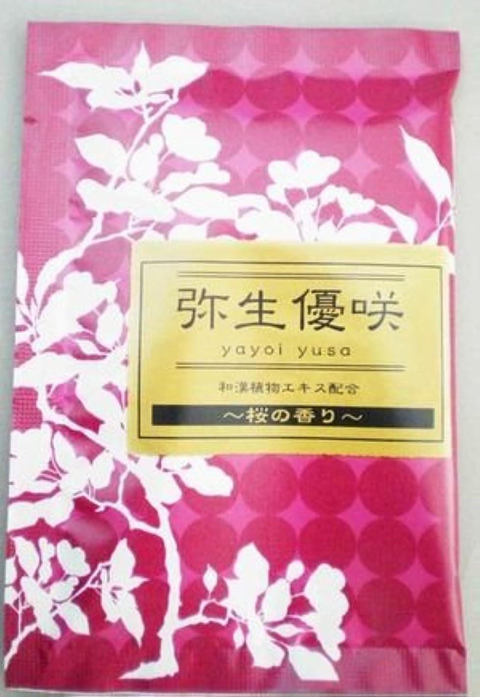一月上級勇敢な綺羅の刻 弥生優咲 桜の香り(1包)