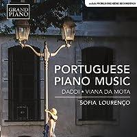 ポルトガルのピアノ作品集(Portuguese Piano Music)