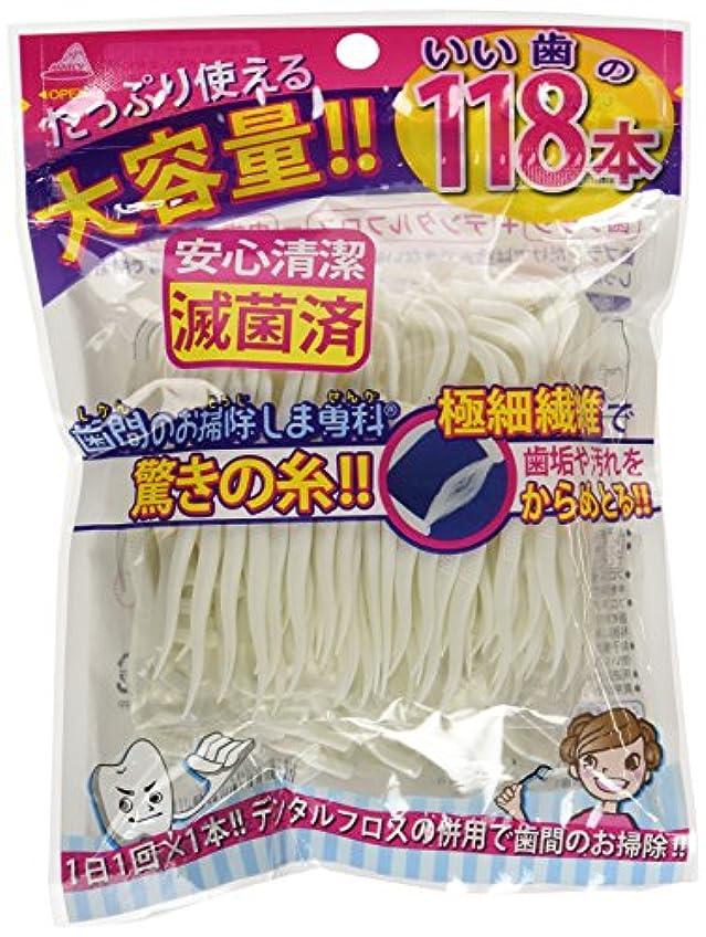 エイリアスピーブおとなしいOD-803 118(いい歯)の歯間のお掃除しま専科 118本