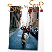 STEP BY STEP―森高千里写真集
