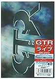 GTR ライヴ [DVD]