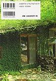セルフビルド―家をつくる自由 画像