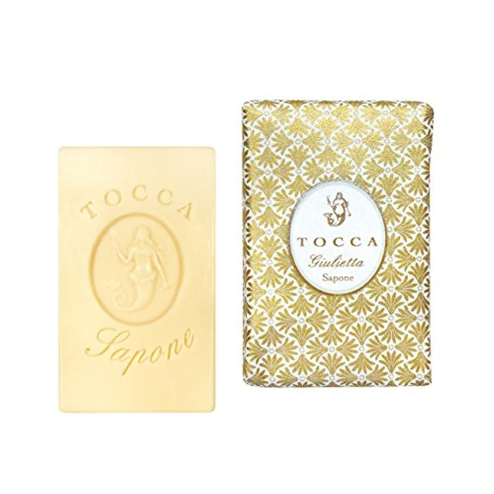 突き刺すインチポンプトッカ(TOCCA) ソープバー ジュリエッタの香り 113g(化粧石けん ピンクチューリップとグリーンアップルの爽やかで甘い香り)