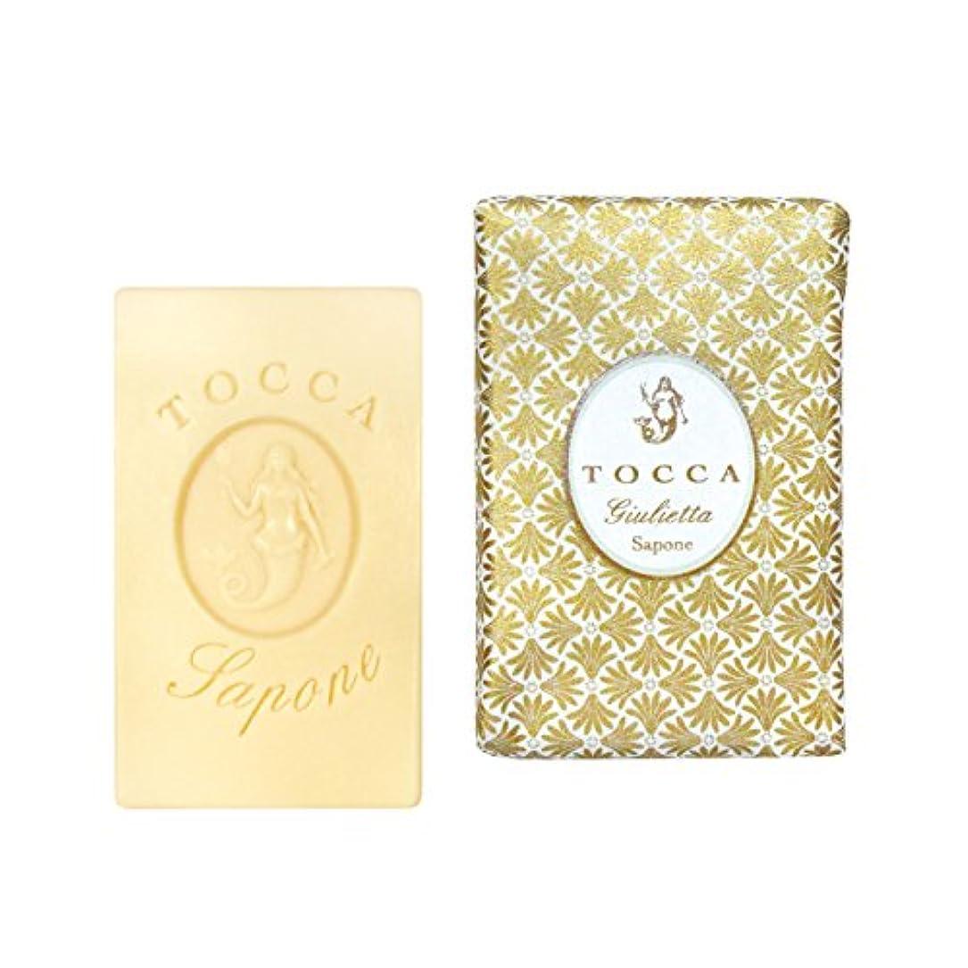 必需品フラッシュのように素早くゴネリルトッカ(TOCCA) ソープバー ジュリエッタの香り 113g(化粧石けん ピンクチューリップとグリーンアップルの爽やかで甘い香り)