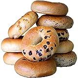 宮津酵母のパン アソートベーグル10個入 常温 送料込