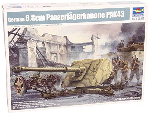 1/35 ドイツ Pak43/41 88mm対戦車砲