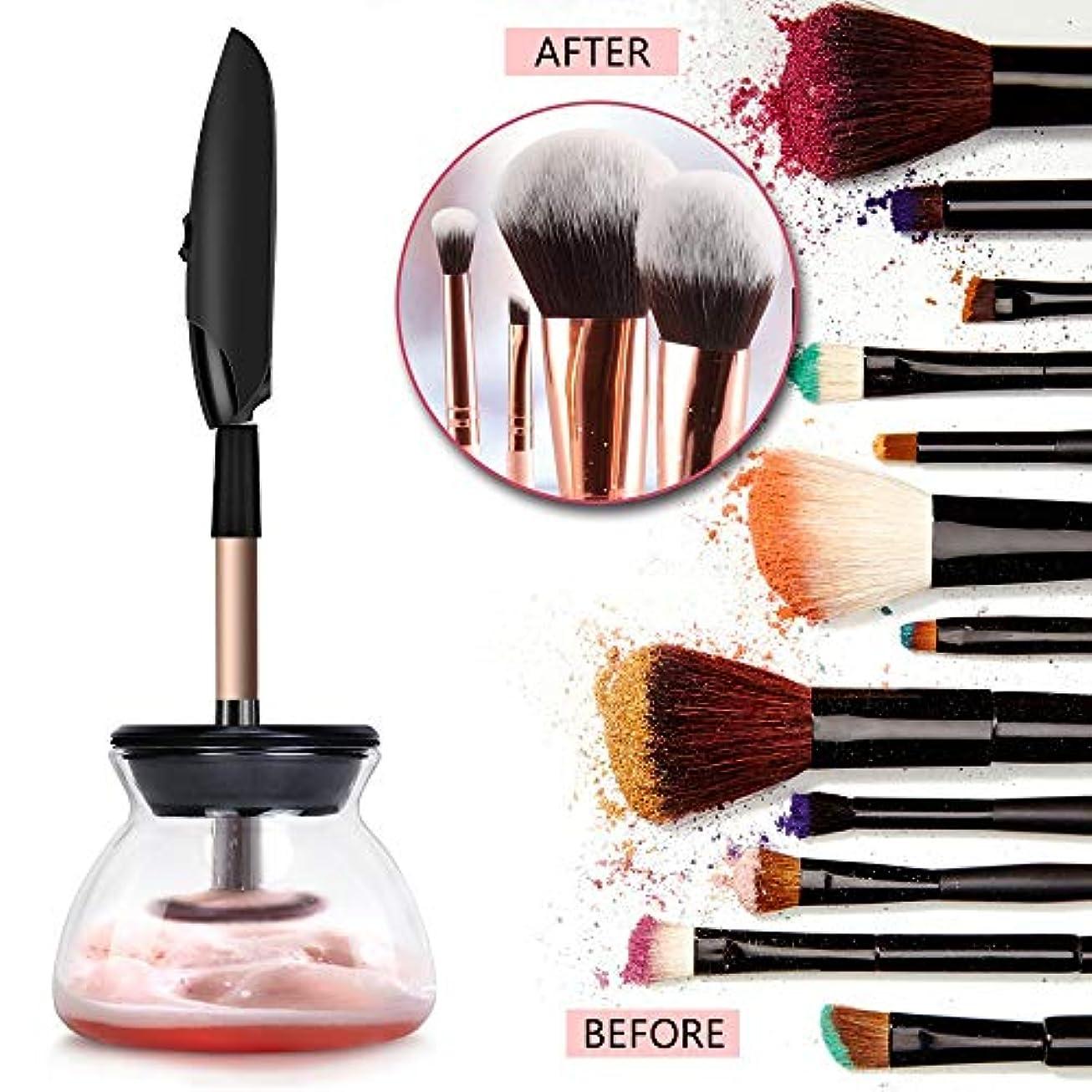 化粧ブラシクリーナー - 化粧ブラシクリーナーとドライヤー電気化粧ブラシクリーナー乾燥機、超高速自動スピナー化粧ブラシツール、あらゆる肌に適して
