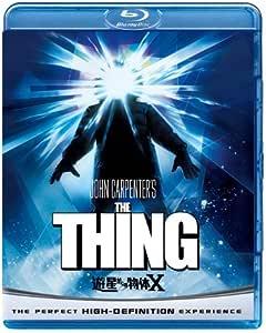 遊星からの物体X 【ブルーレイ&DVDセット】 [Blu-ray]