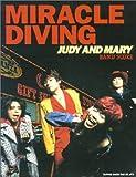 バンドスコア JUDY&MARY「MIRACLE DIVING」 (バンド・スコア)
