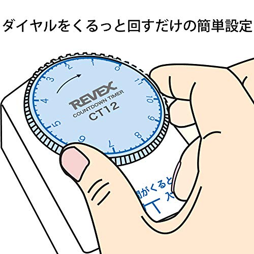 『リーベックス(Revex) コンセント タイマー 1回だけ 「入・切」タイマー CT12』の3枚目の画像