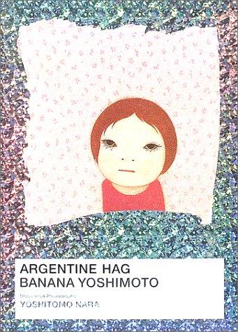 アルゼンチンババアの詳細を見る