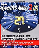 Holon Hyper DVD Author 2 DX