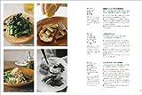 長尾智子の毎日を変える料理: 作って楽しい・食べてうれしい・長尾式料理教室 画像