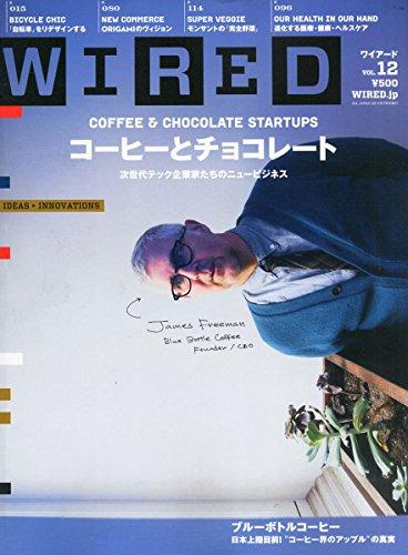 WIRED VOL.12 (GQ JAPAN.2014年7月号増刊)の詳細を見る