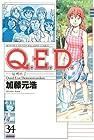 Q.E.D.証明終了 第34巻