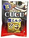 味覚糖 CUCU黒ミルク 90G×6袋