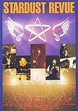 STARTIC'94[DVD]