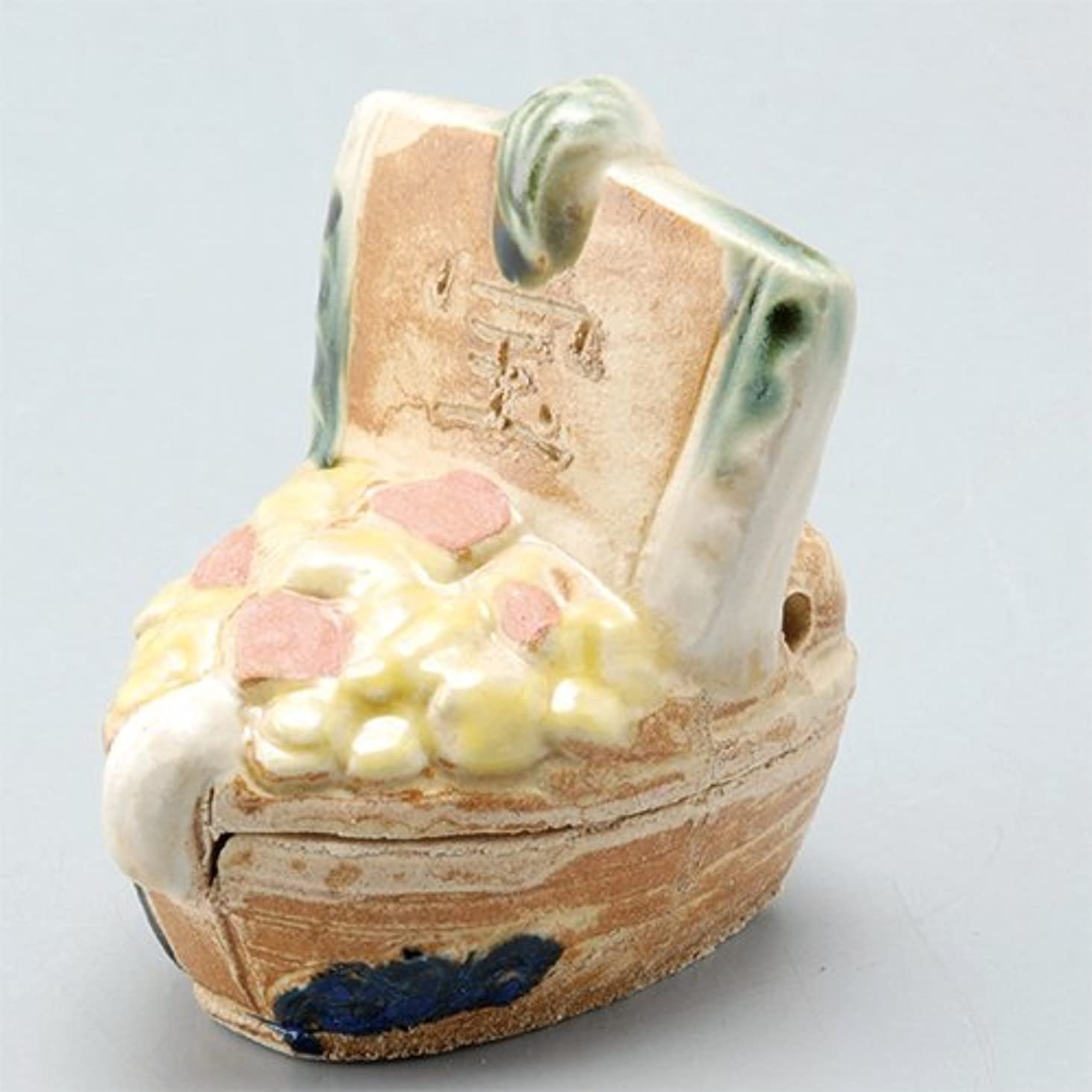 保持ちょっと待ってワイプ香炉 飾り香炉(宝船) [H7cm] HANDMADE プレゼント ギフト 和食器 かわいい インテリア