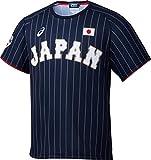 asics(アシックス) 野球 Tシャツ 半袖 ユニフォーム 一般 侍ジャパン ナンバー ネーム 入り イナバ ビジター サムライネイビー L BAT711 HS
