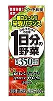 1日分の野菜(1051)新品: ¥ 2,592¥ 1,66978点の新品/中古品を見る:¥ 1,392より