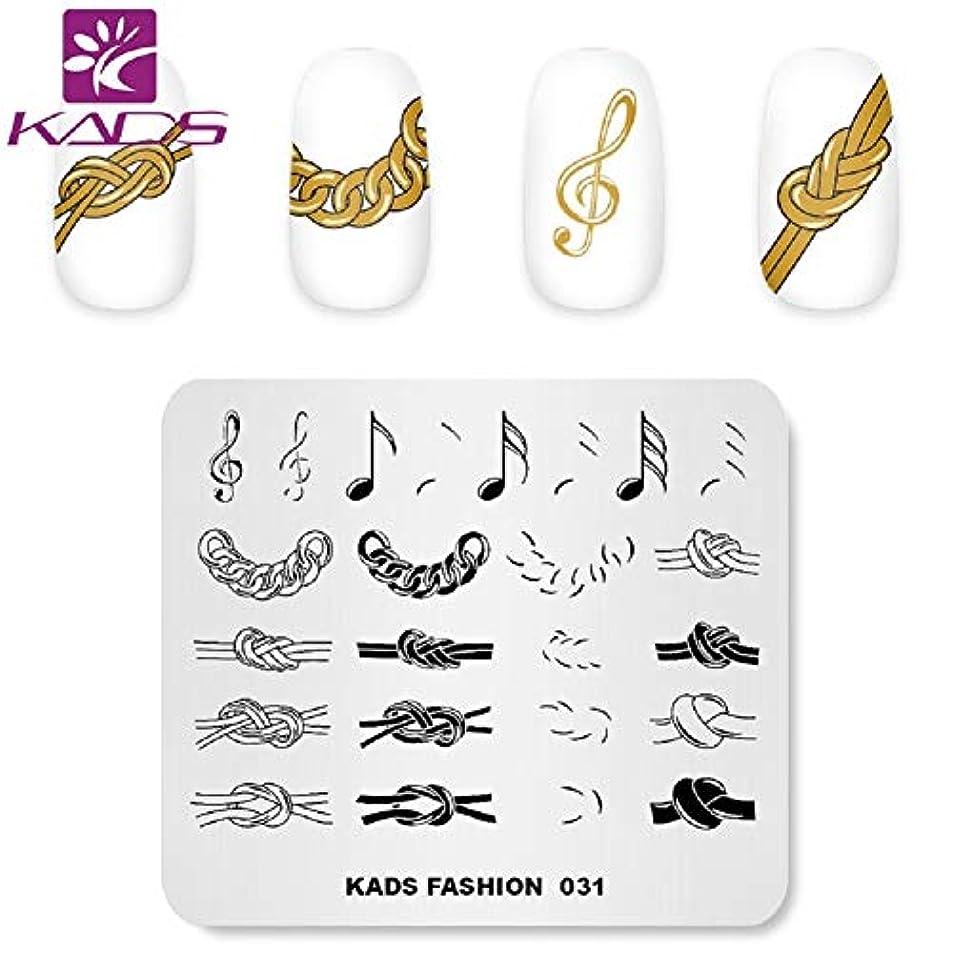 腹時々雑草KADS スタンピングプレート ネイルイメージプレート ファッションスタイル 可愛い図案 (FA031)