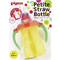 ピジョン Pigeon ぷちストローボトル トロピカルイエロー 150ml 9ヵ月頃から たためるハンドルでお出かけに便利