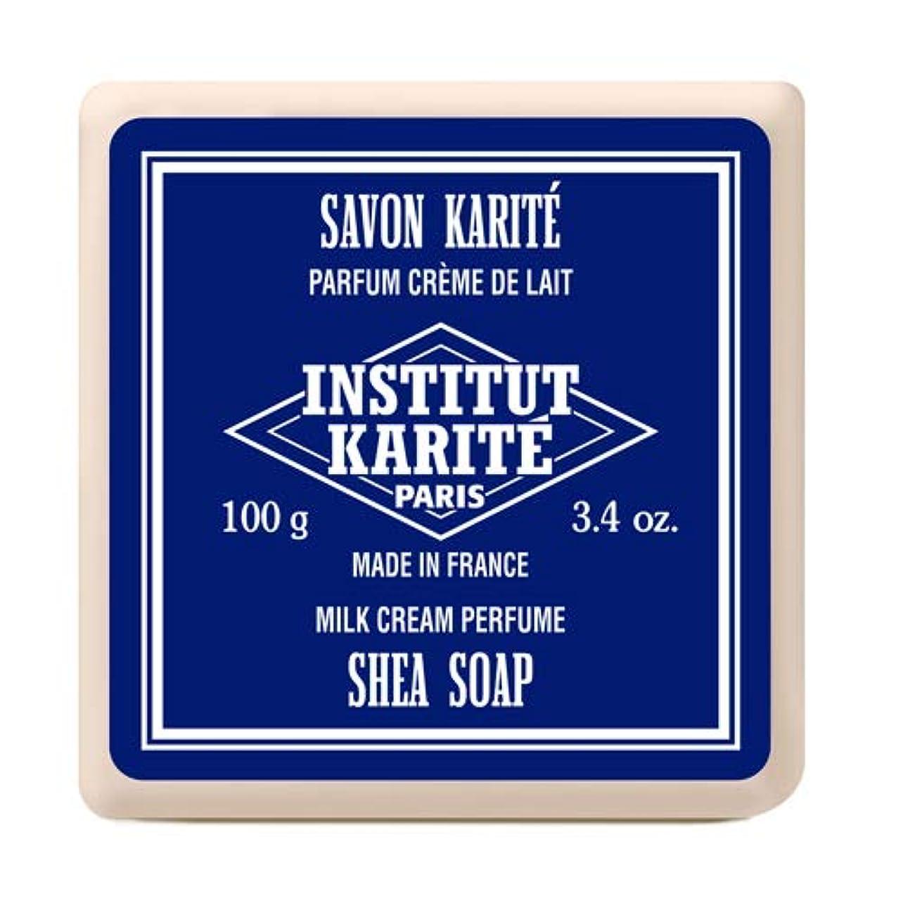 生命体五月ダイエットINSTITUT KARITE インスティテュート カリテ Shea Wrapped Soap シアソープ 100g Milk Cream ミルククリーム