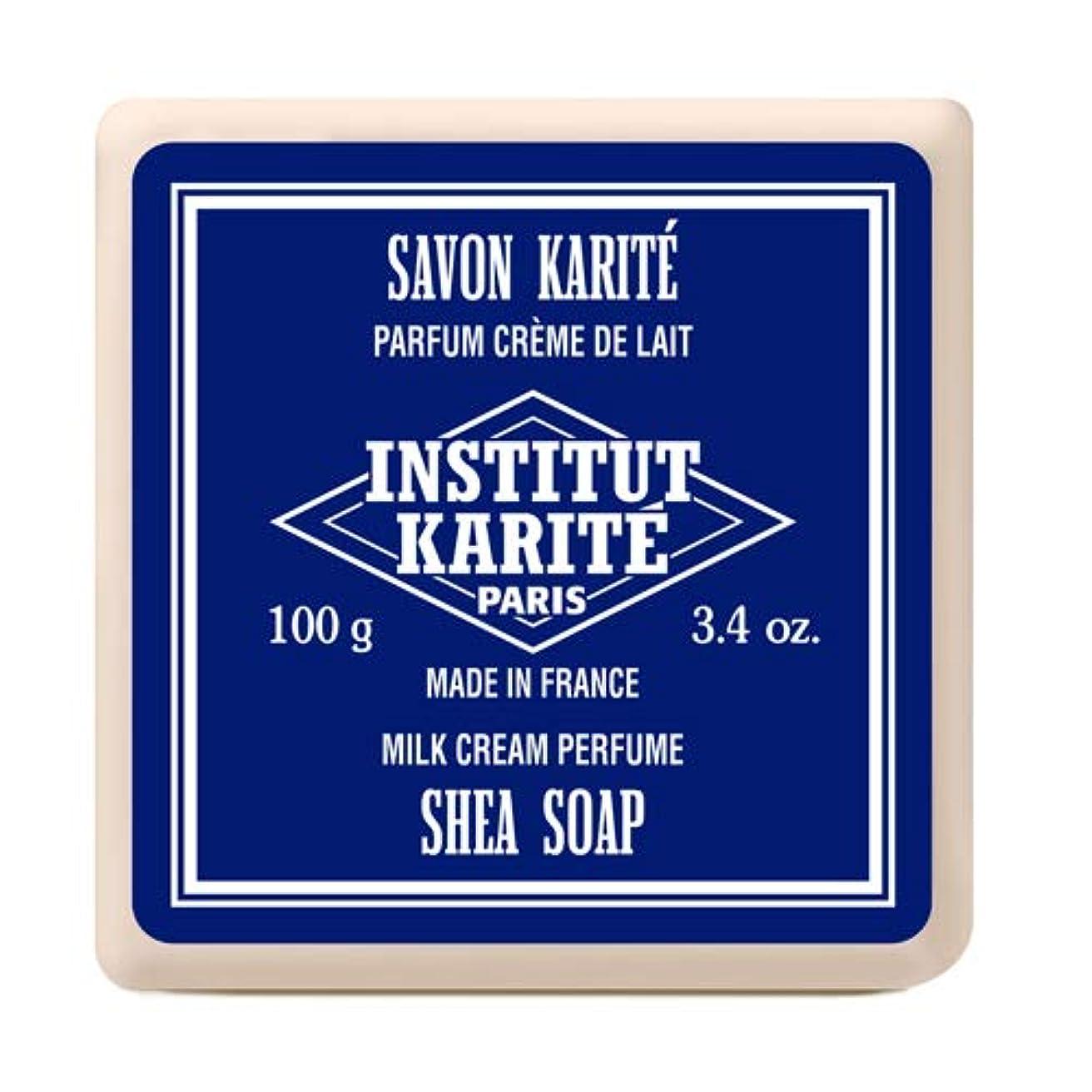 ボイコットプロテスタント例INSTITUT KARITE インスティテュート カリテ Shea Wrapped Soap シアソープ 100g Milk Cream ミルククリーム