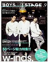 別冊CD&DLでーた BOYS ON STAGE vol.9 w-inds. 15th ANNIVERSARY EDITION (エンターブレインムック)