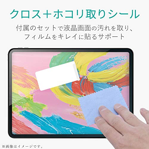 『エレコム iPad Pro 11インチ (新iPad Pro 2018年モデル) 保護フィルム 防指紋 高光沢 TB-A18MFLFANG』の5枚目の画像