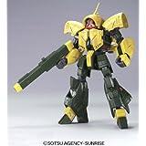 HCM-Pro 20-00 1/200 NRX-044 アッシマー (機動戦士Zガンダム)