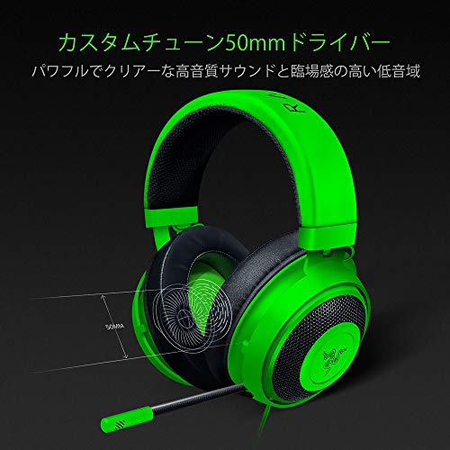 Razer (レイザー) Kraken Green アナログ接続 ゲーミングヘッドセット PS4 PC Switch スマートフォン 冷却ジェルパッド B07PP7889B 1枚目