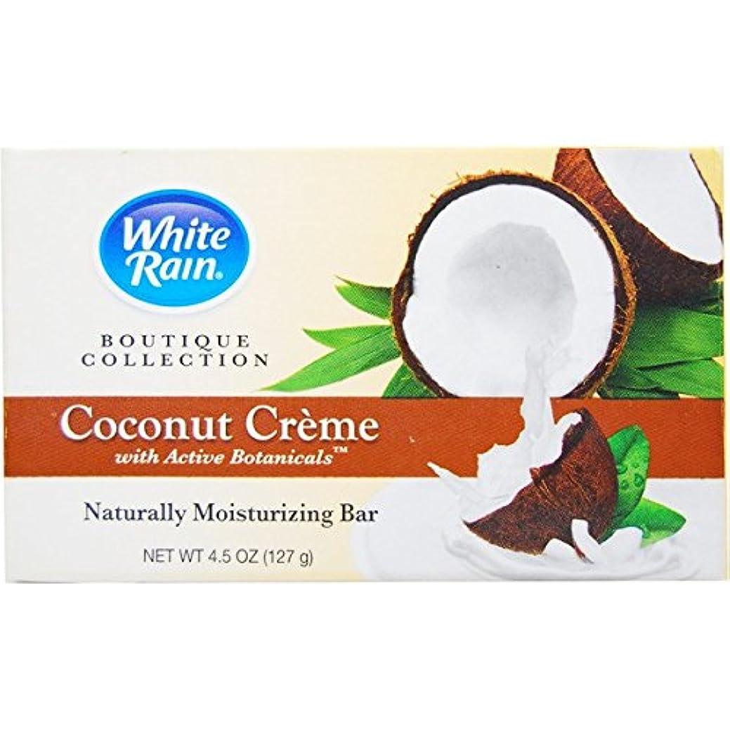 タンザニア偉業起訴するホワイトレインバーソープ ココナッツクリーム×【12個セット】