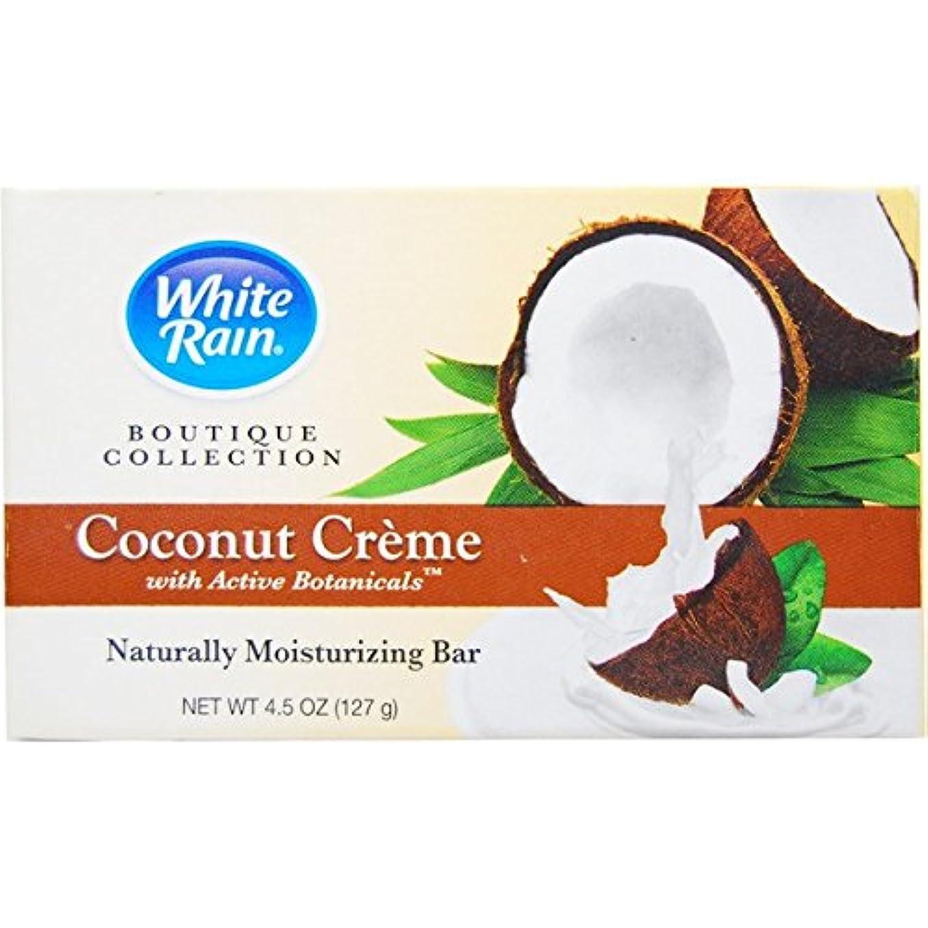 きゅうり混合した着飾るホワイトレインバーソープ ココナッツクリーム×【12個セット】