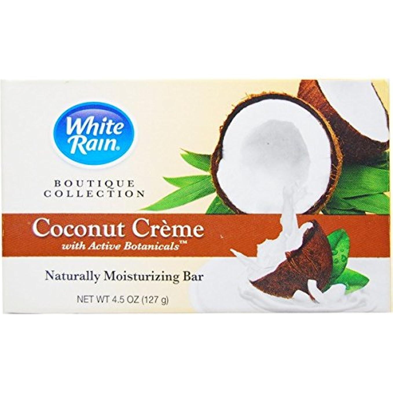 スラダム小さい繁栄するホワイトレインバーソープ ココナッツクリーム×【12個セット】