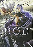 R.O.D REHABILITATION / 藤 ちょこ のシリーズ情報を見る