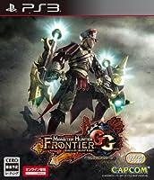 モンスターハンター フロンティアGG プレミアムパッケージ (【豪華17特典】 同梱) - PS3