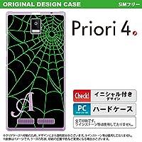 FTJ162D スマホケース Priori4 ケース プリオリ4 イニシャル 蜘蛛の巣A 緑 nk-pri4-936ini J